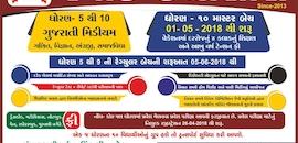 Top 12th Science Classes in Gandhinagar Sector 24