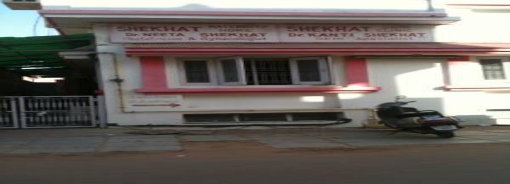 Shekhat Maternity Home