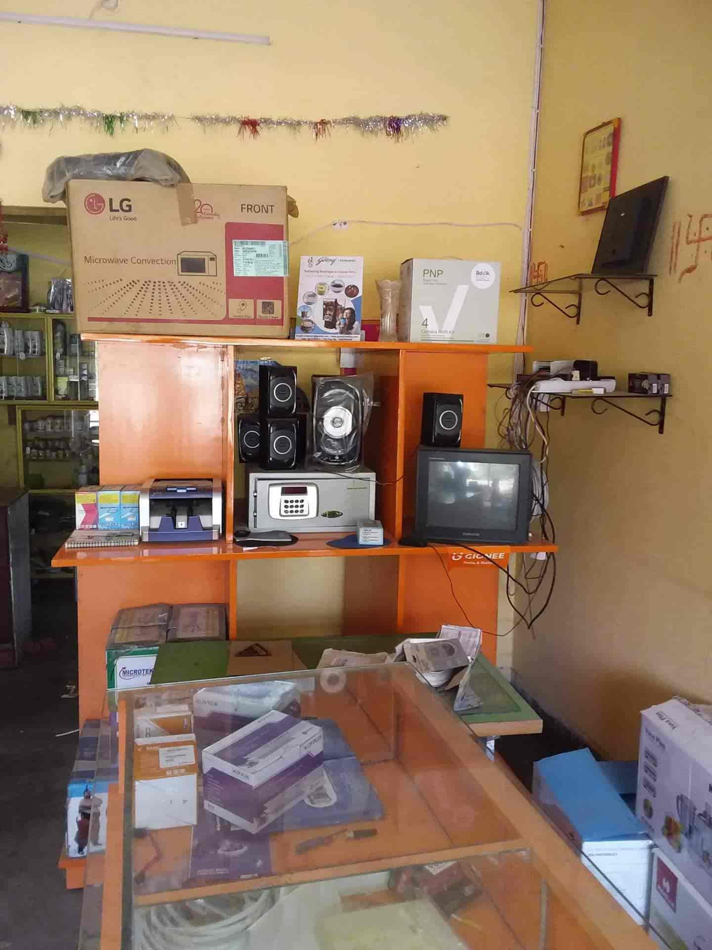 MS Ices, Near Bypass NH82 - Home Appliance Dealers in Gaya