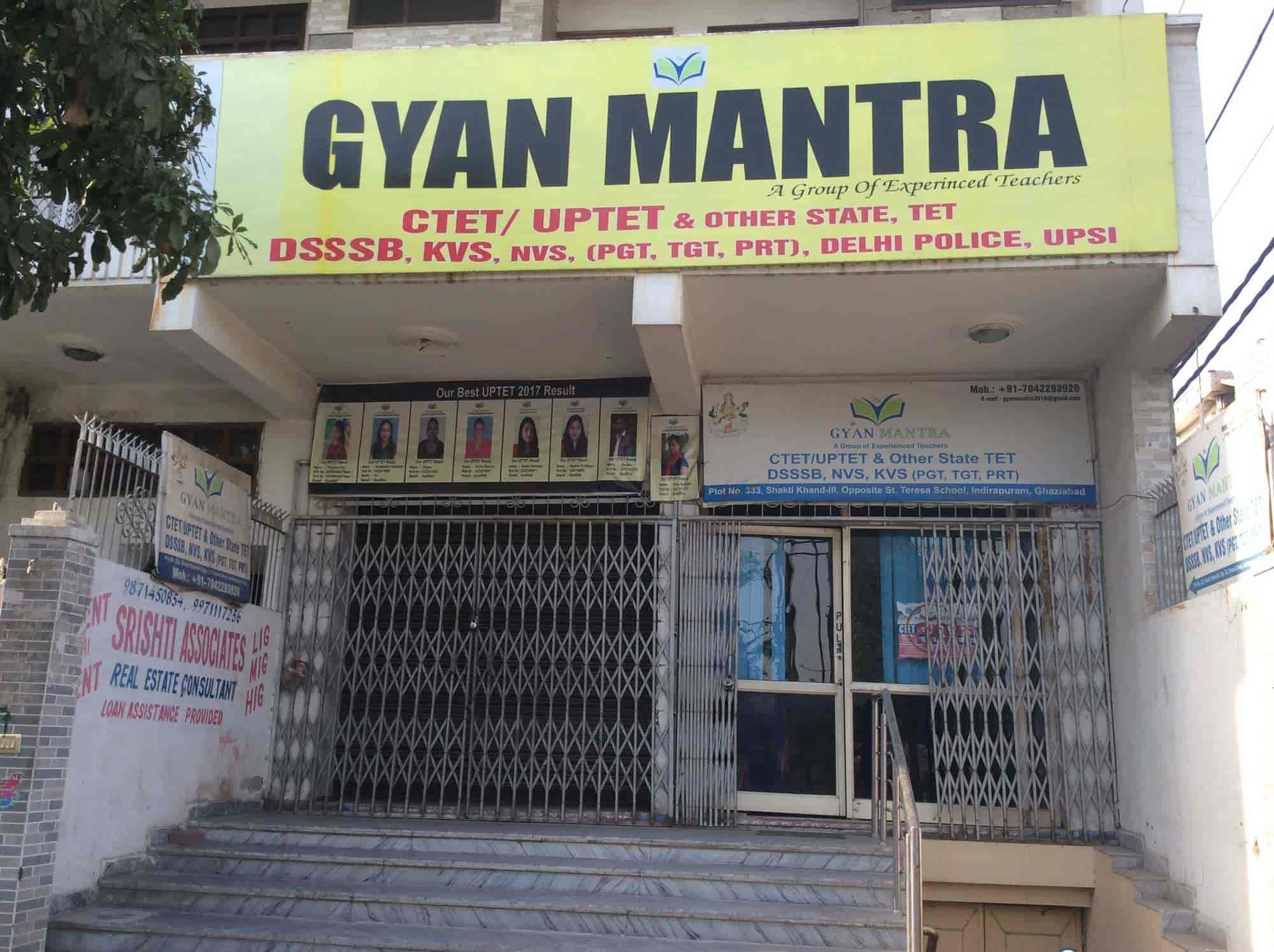Gyan Mantra, Shakti Khand 3 Indirapuram - Tutorials in