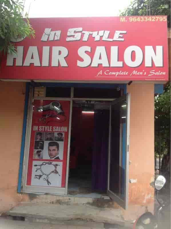 In Style Hair Salon Photos Vasundhara Ghaziabad Pictures Images