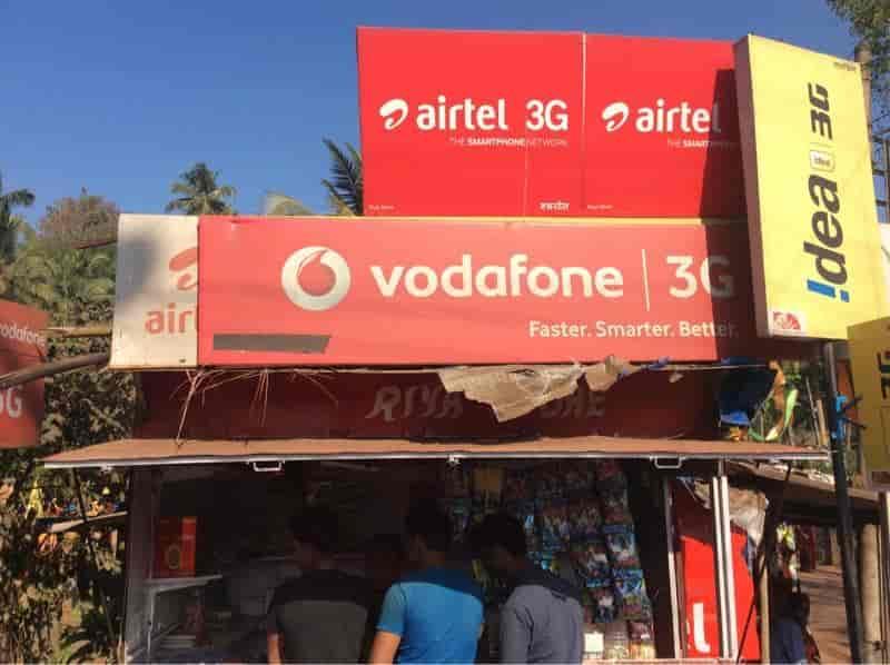 Airtel Stores Porvorim Mobile Phone Recharge Coupon