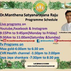 Dr  Manthena Satyanarayana Raju (Dr  Manthena Satyanarayana