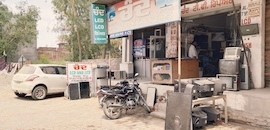 Top O General Ac Repair In Aliwal Gurdaspur Best O