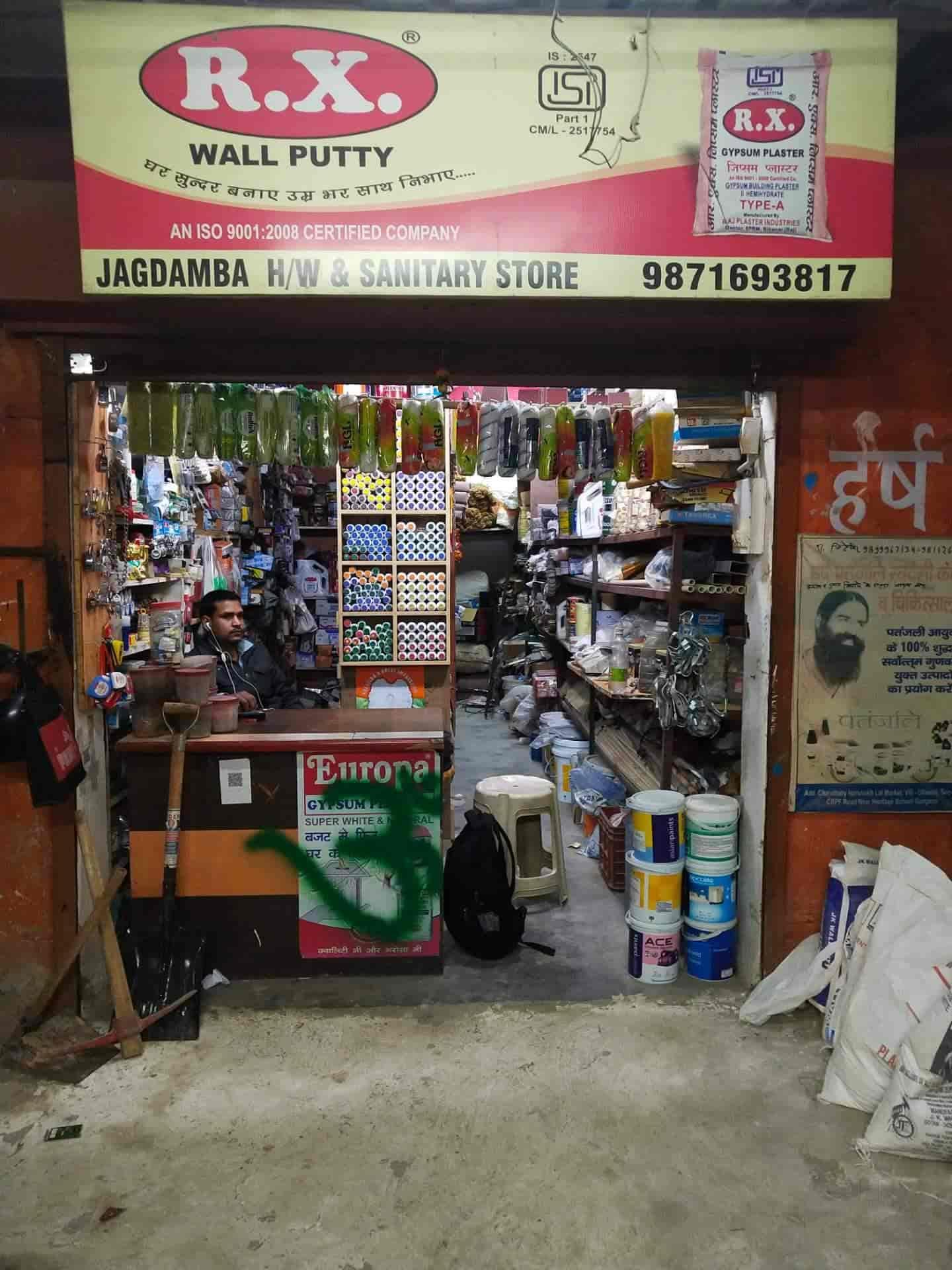 Jagdamba Hardware & Sanitary Store, Gurgaon Sector 62