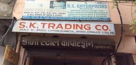 Top Toilet Brush Dealers in Sadar Bazar - Best Toilet