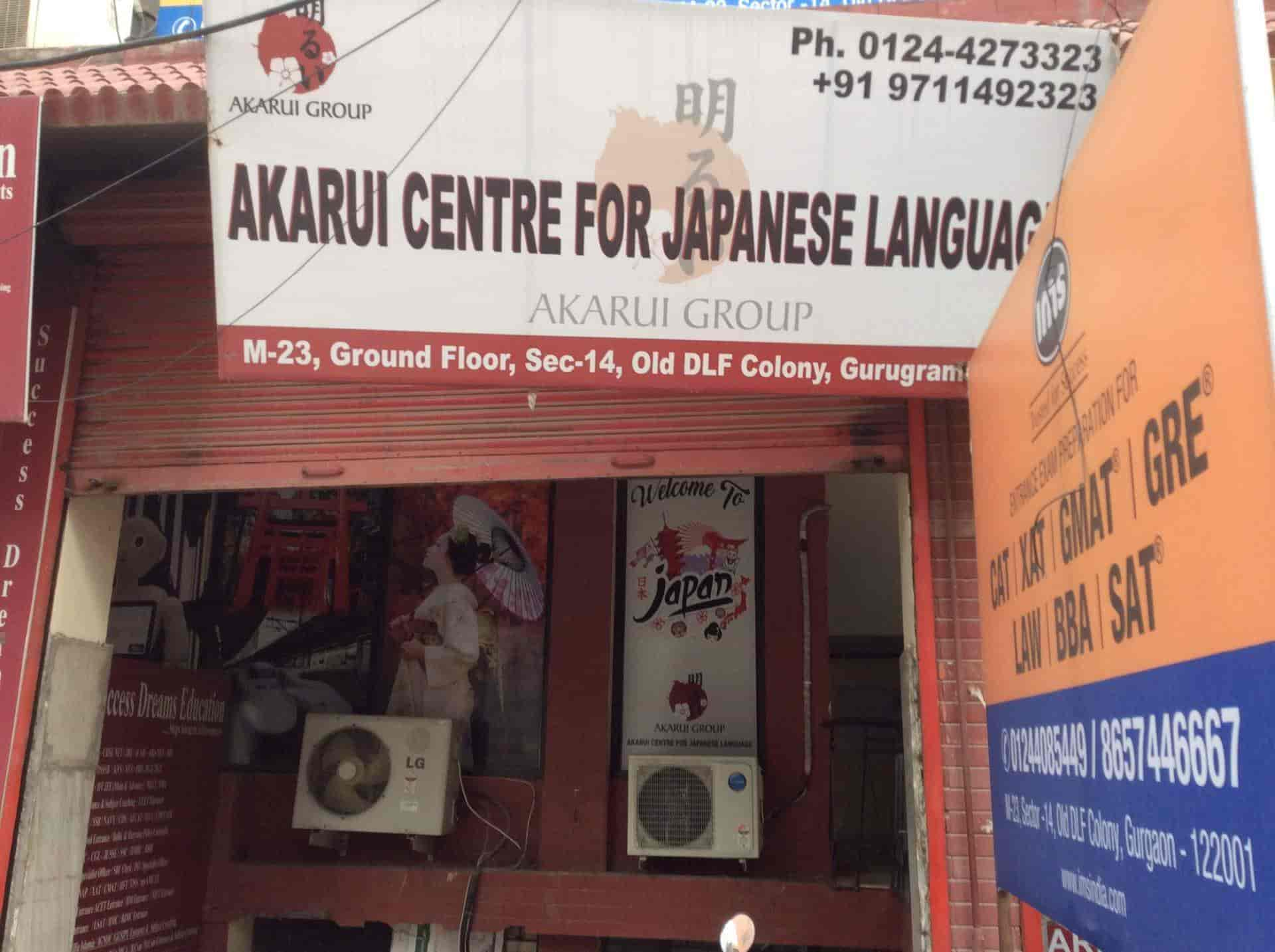 Akarui Centre For Japanese Language, Sector 14 - Language