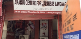 Top 100 Japanese Language Classes in Gurgaon - Best Foreign