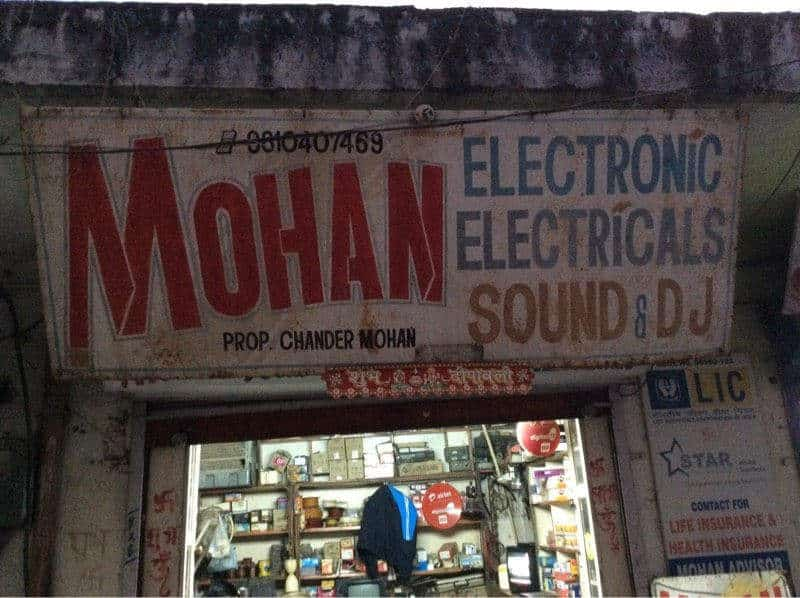 Mohan Sound & Dj , DLF City Phase 4 - Electricians in