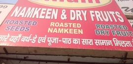 Top 100 Haldirams Namkeen Distributors in Gurgaon - Best