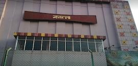 Top Cinema Halls In Guwahati