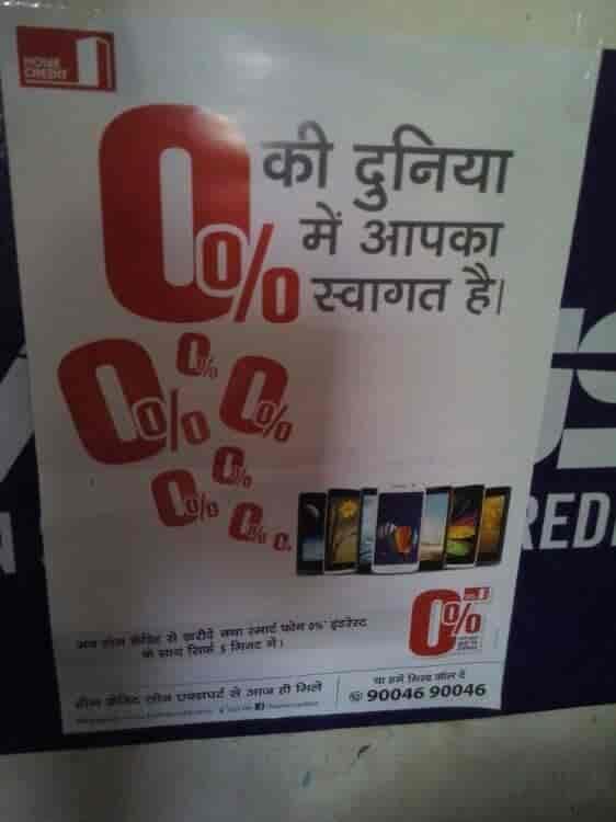 Home Credit Gole Ka Mandir Gwalior Finance Companies Justdial