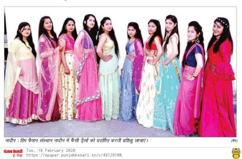 Top 20 Fashion Designing Institutes In Govt Degree College Hamirpur Best Fashion Designing Colleges Govt Degree College Hamirpur Hamirpur Himachal Pradesh Justdial