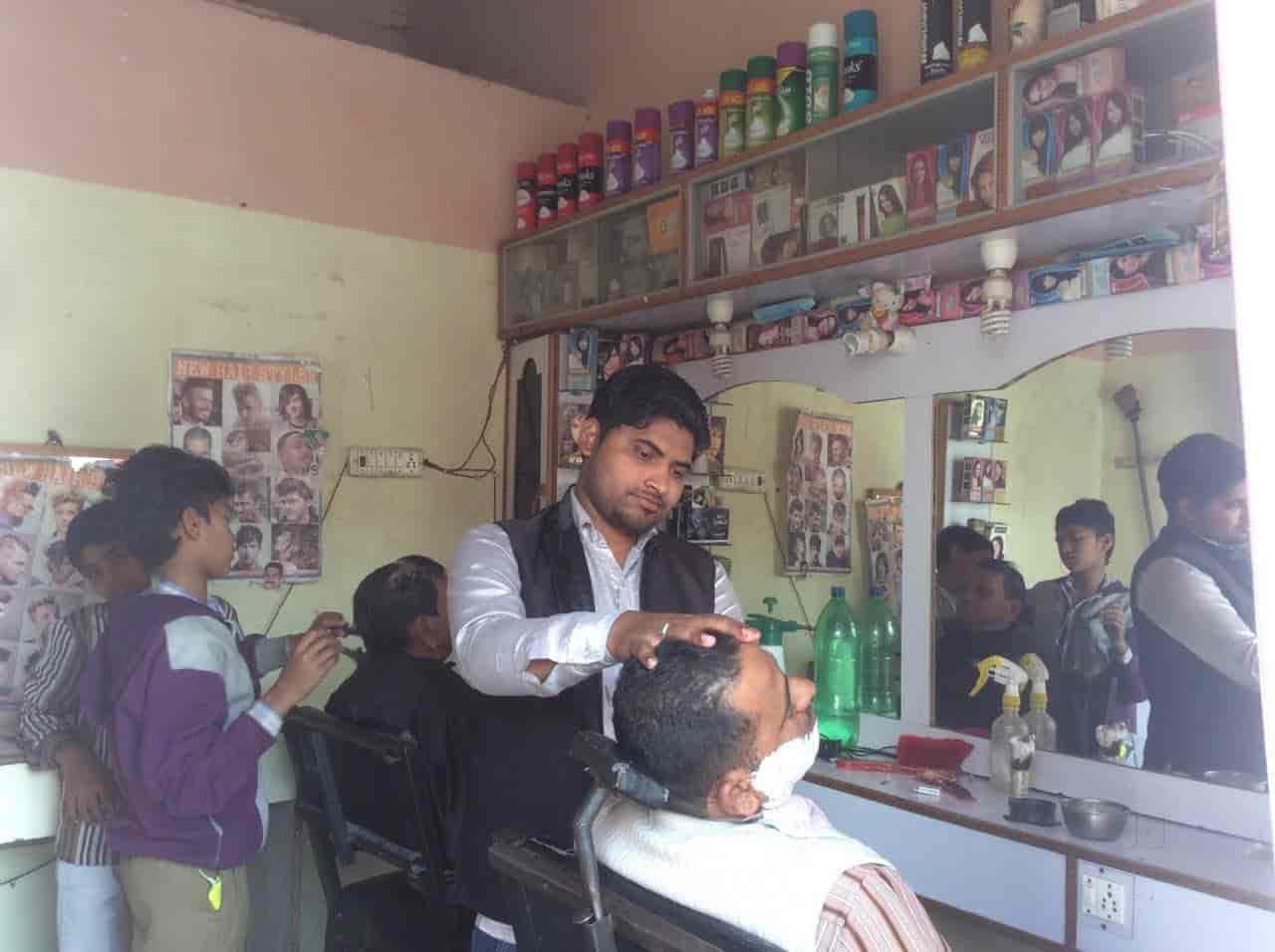 New Indian Hair Cutting Salon Photos, Shivalik Nagar, Haridwar