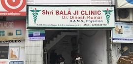 Gastroenterologists in BHEL Haridwar - Gastro Doctors - Book