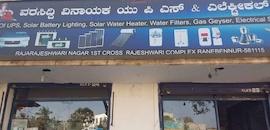 Top Geyser Dealers in Haveri - Best Water Heater Dealers