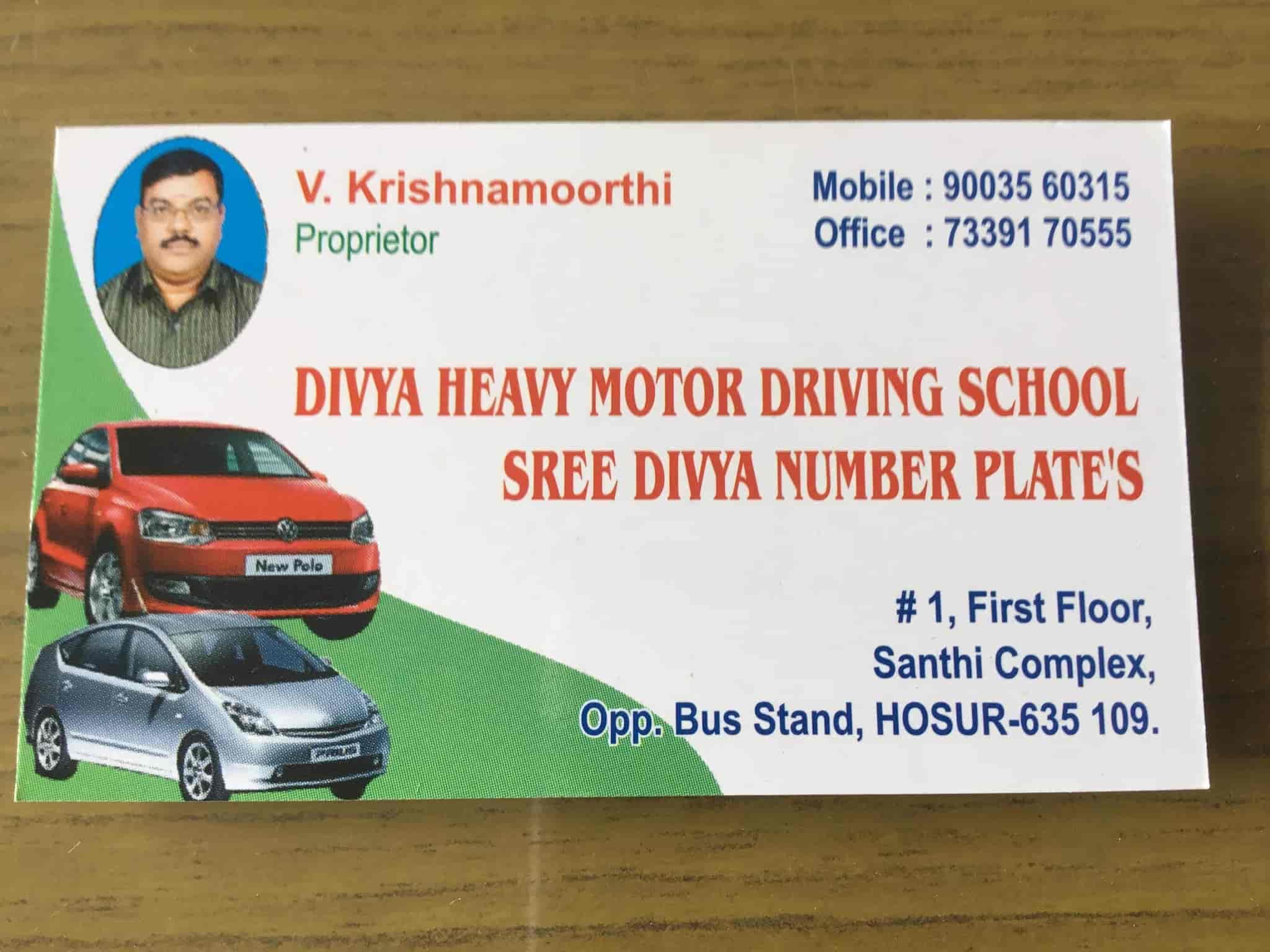 Divya Heavy Motor Driving School, Bagalur Circle - Motor
