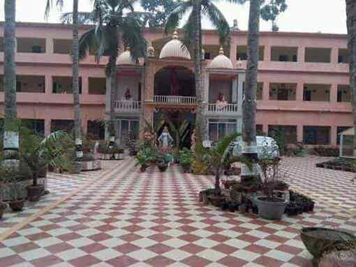 Vivekananda Ramakrishna Mission B Ed College Bagnan B Ed Colleges