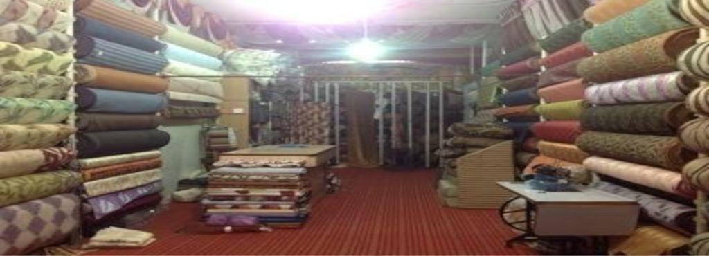 New Sound Sleep Furnishing Centre & Cane Furniture