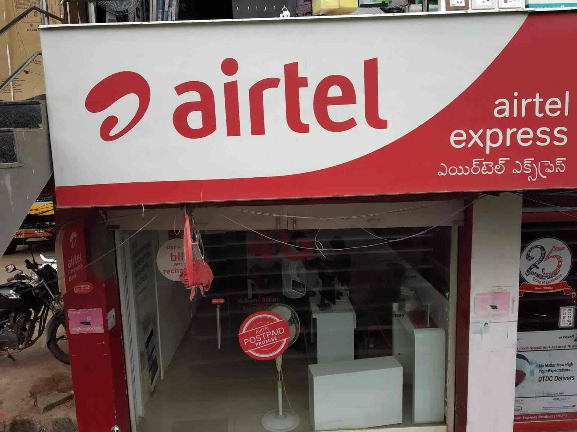 Airtel Store Photos, Kondapur, Hyderabad- Pictures & Images