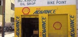 Top Oil Waste Buyers in Vijayawada Road, Hyderabad - Justdial