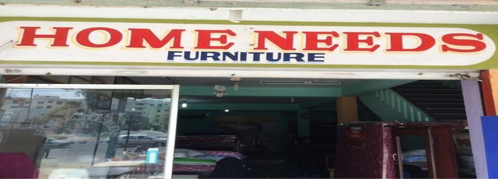 Home Needs Furniture. Home Needs Furniture  Miyapur  Hyderabad   Furniture Showrooms