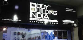 Top Abb Performance Body Building Supplement Dealers in