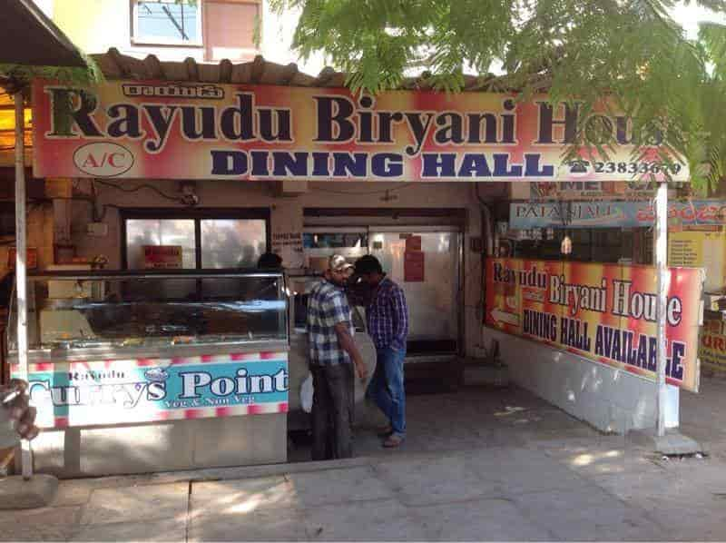 rayudu-biryani-house-moti-nagar-hyderaba