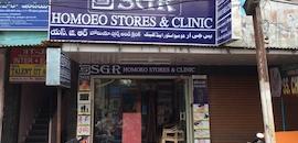 Top Dr Reckeweg Homeopathic Medicine Retailers in Dubai Gate