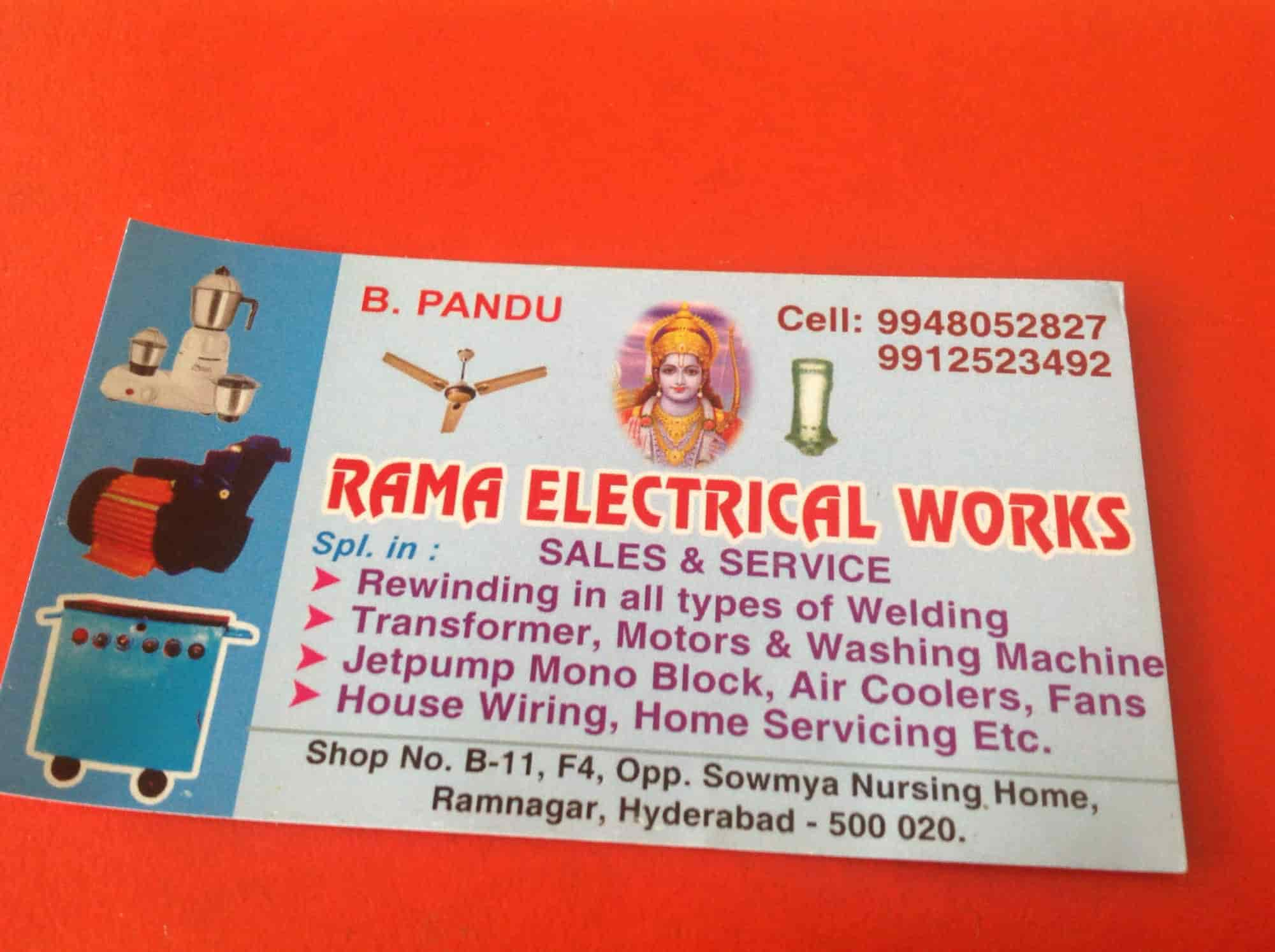 Rama Electrical Works Ram Nagar Electricians In Hyderabad Justdial House Wiring How It