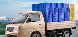Top 100 Tata Ace Mini Truck Dealers in Hyderabad - Best Tata