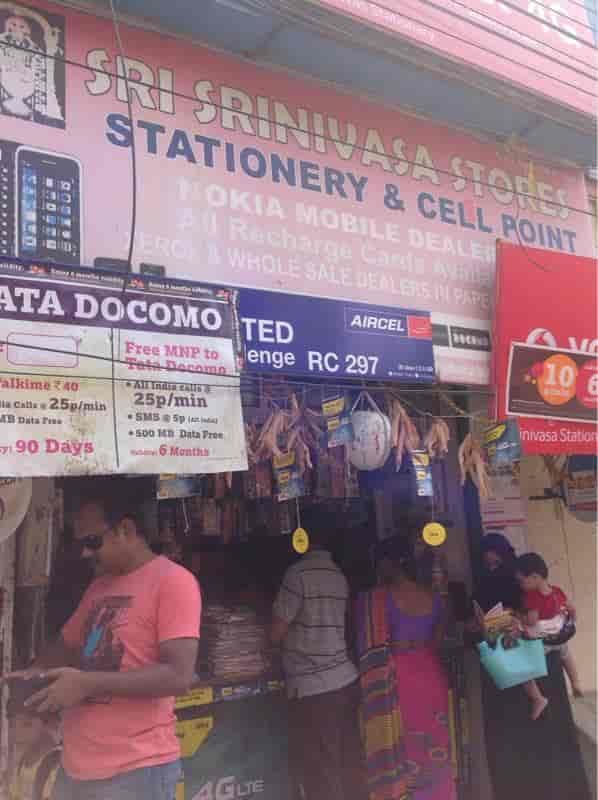Sri Srinivasa Stores Mobile Recharge Photos Sanath Nagar