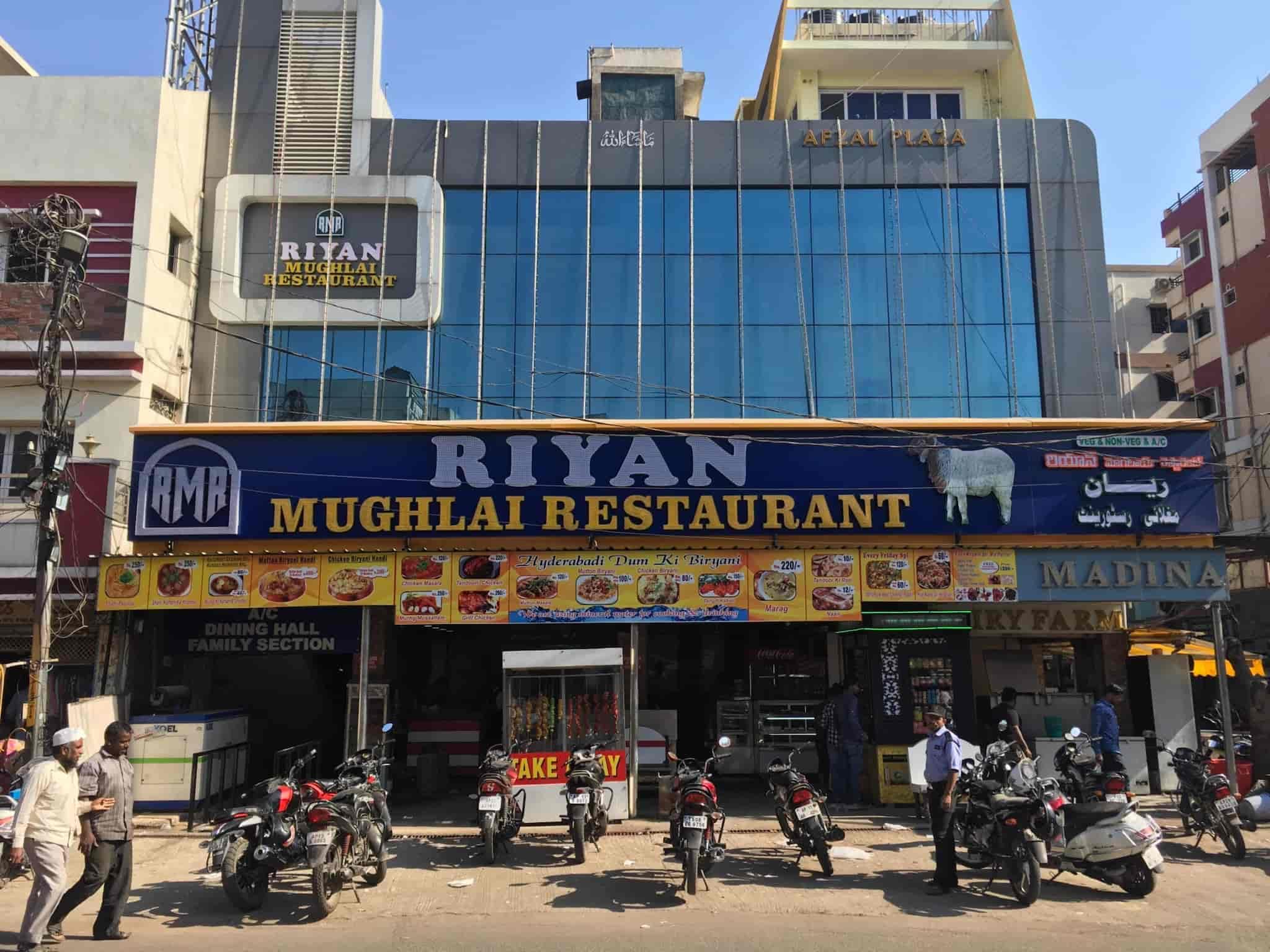 Top 10 Biryani Restaurants in Abids, Hyderabad - Biriyani