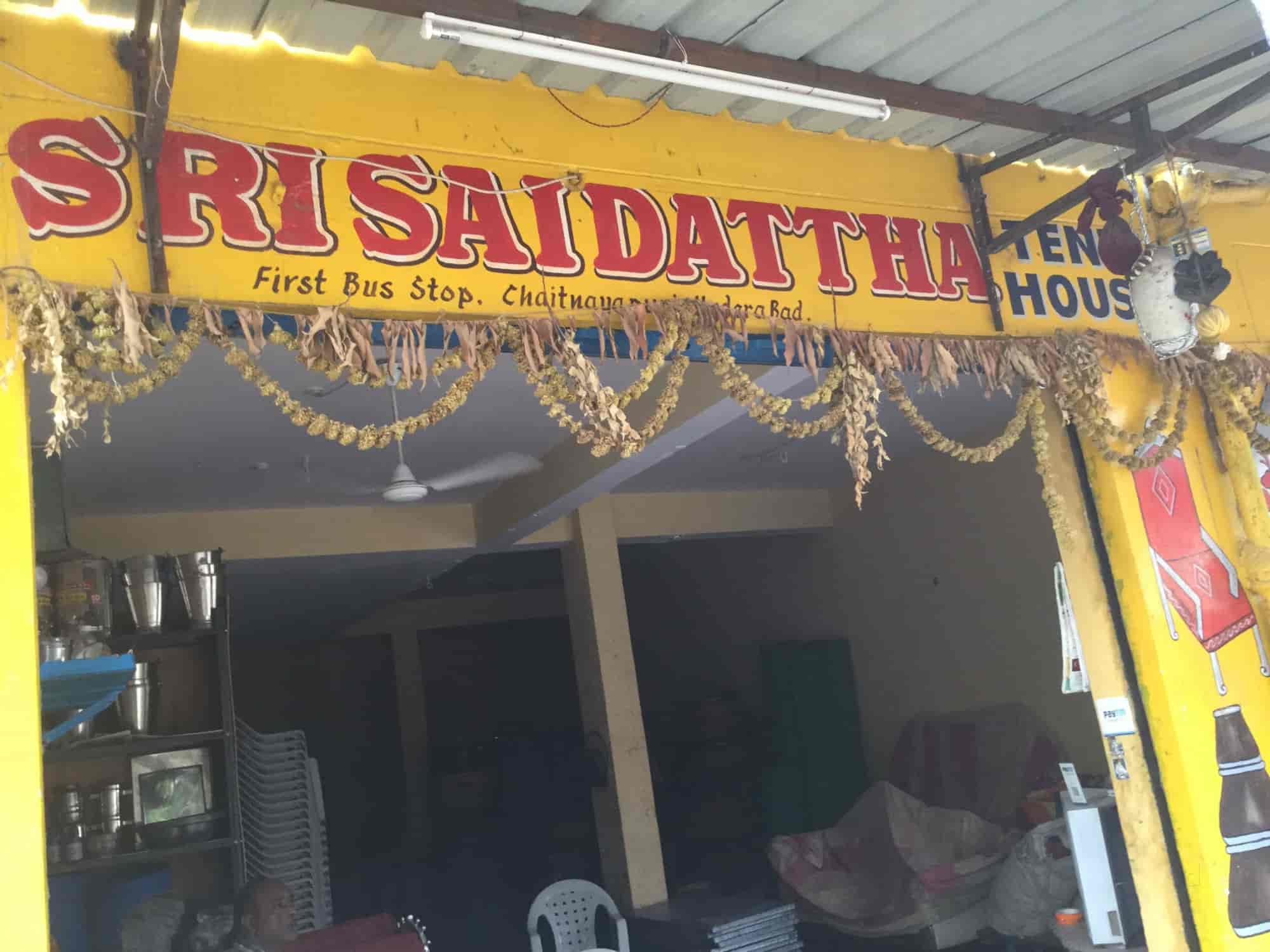 Sri Sai Datta Tent House & Sri Sai Datta Tent House Dilsukhnagar - Sri Sai Dutta Tent House ...