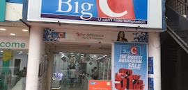 Top Iball Mobile Phone Dealers in KPHB Colony - Best Iball