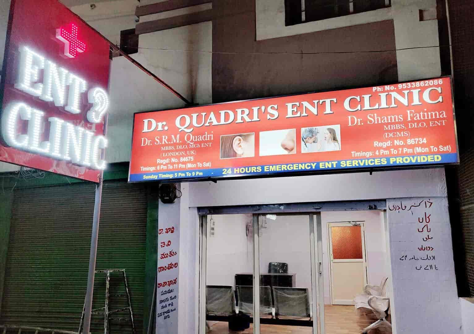 Top 20 ENT Doctors in Lad Bazar Charminar   Best ENT Specialist ...