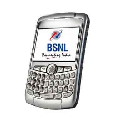bsnl landline complaint letter format