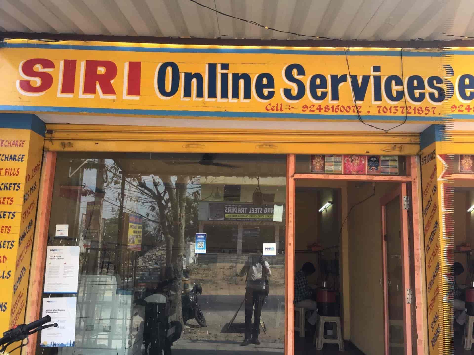 Online siri The Siri