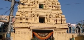 Top 10 Temples in Ram Nagar - Best Mandir Hyderabad - Justdial