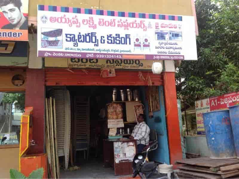 Ayyappa Lakshmi Tent Suppliers & Ayyappa Lakshmi Tent Suppliers Kothapet - Ayyappa Luxmi Tent ...