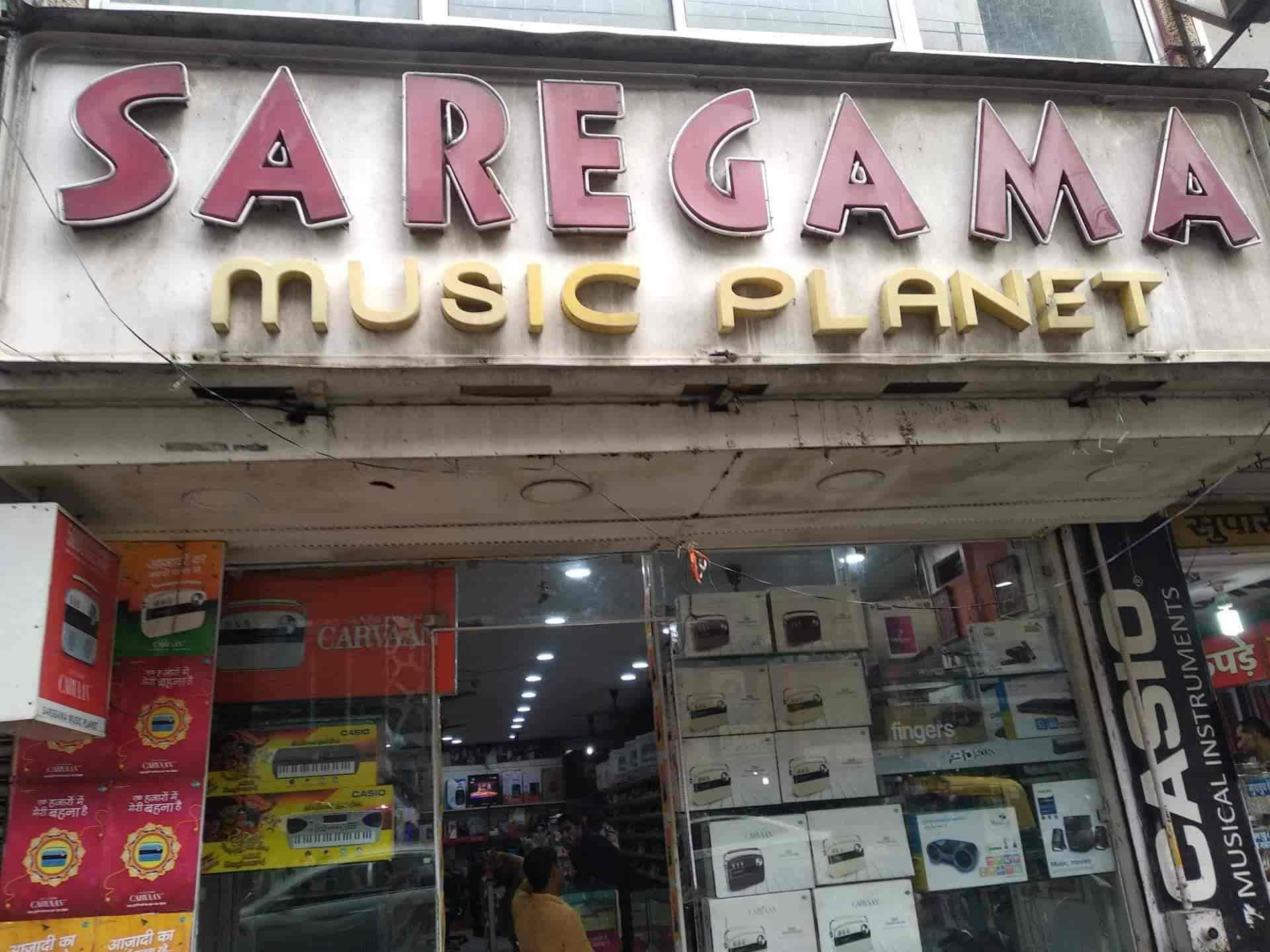 Sa Re Ga MA Music Planet, MG Road Indore - Karaoke System