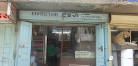 Top 50 Paper Dealers in Indore - Best Paper Traders - Justdial