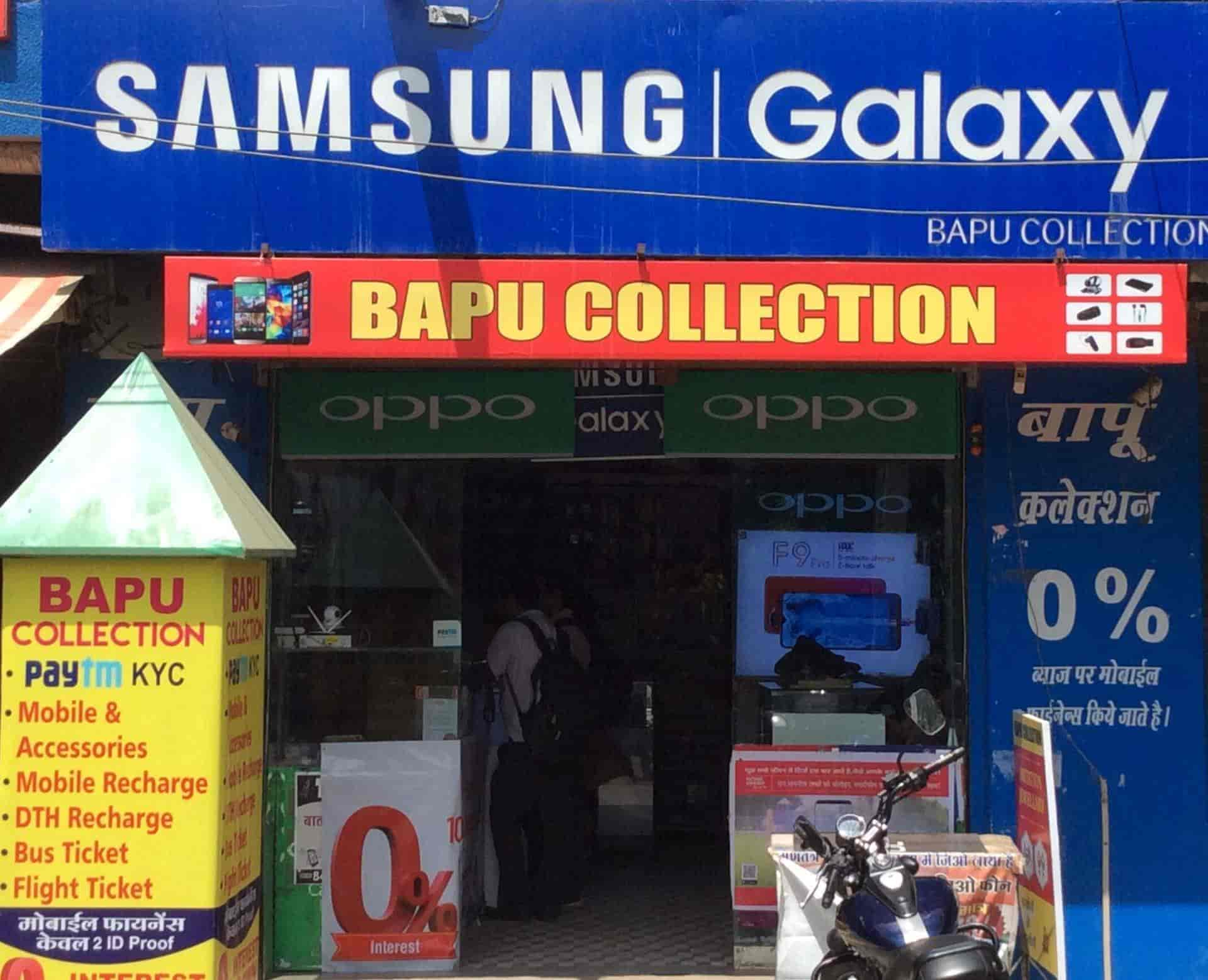 bapu-collection-and-electronic-vijay-nag