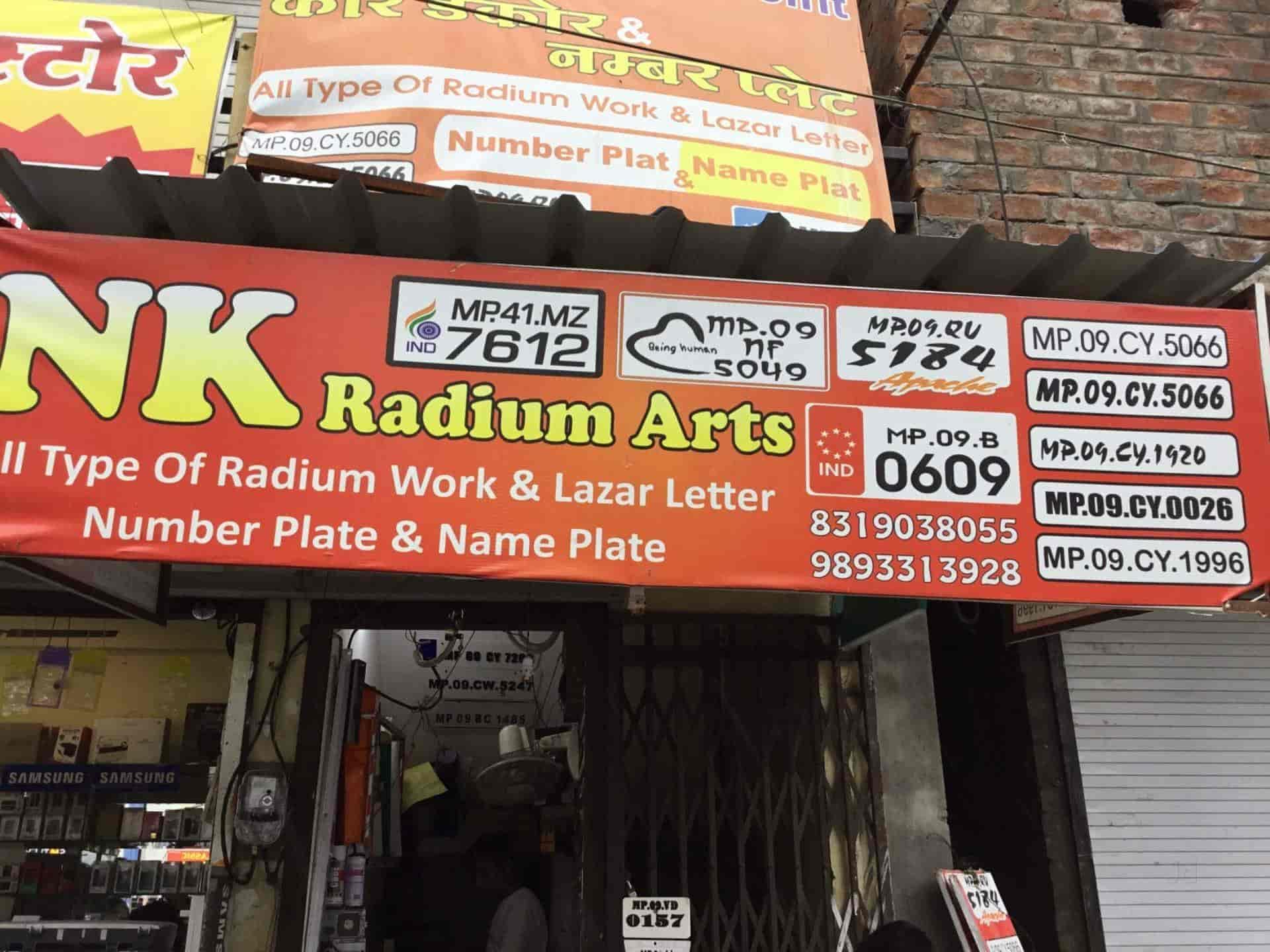 N K Radium, Bengali Square - Number Plate Dealers in Indore
