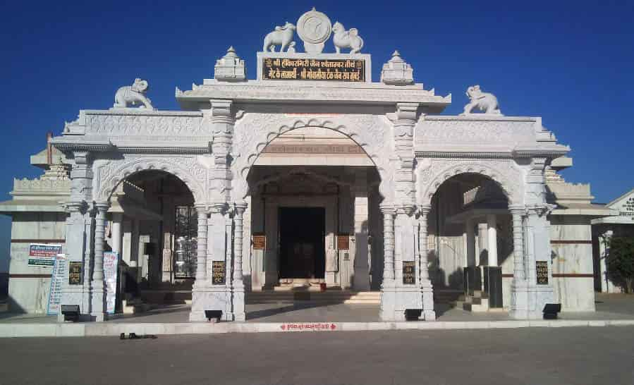 Image result for hinkargiri indore