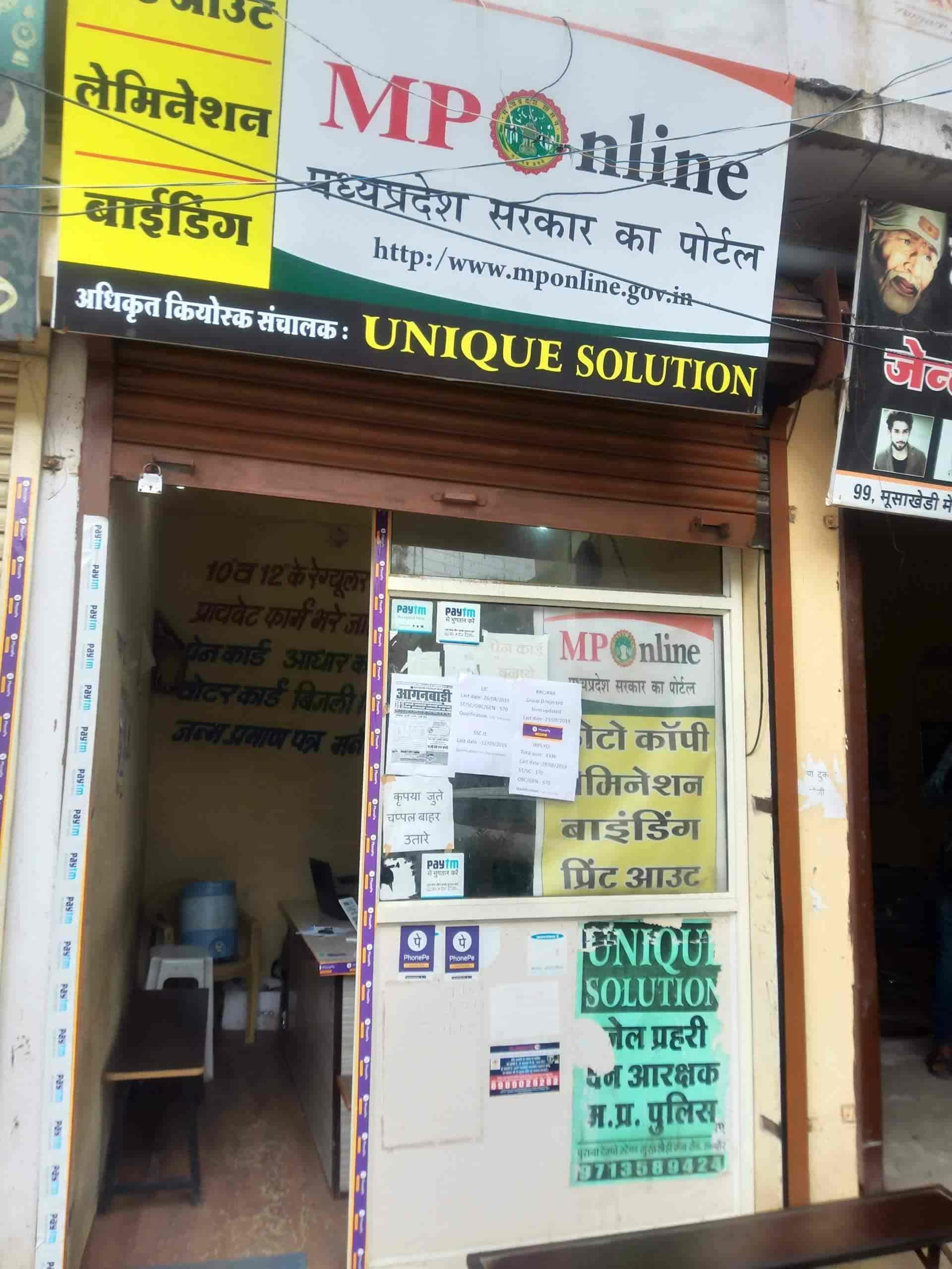 Unique Solutions Cyber, Musakhedi - Cyber Cafes in Indore