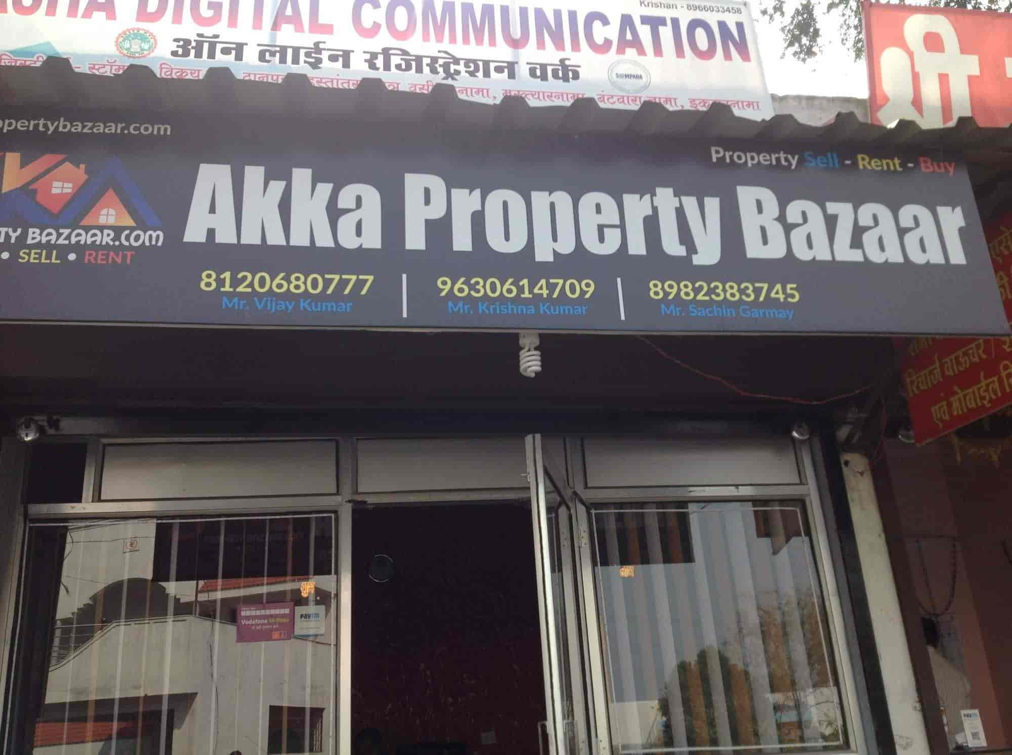 Akka Bazar Property, Garha