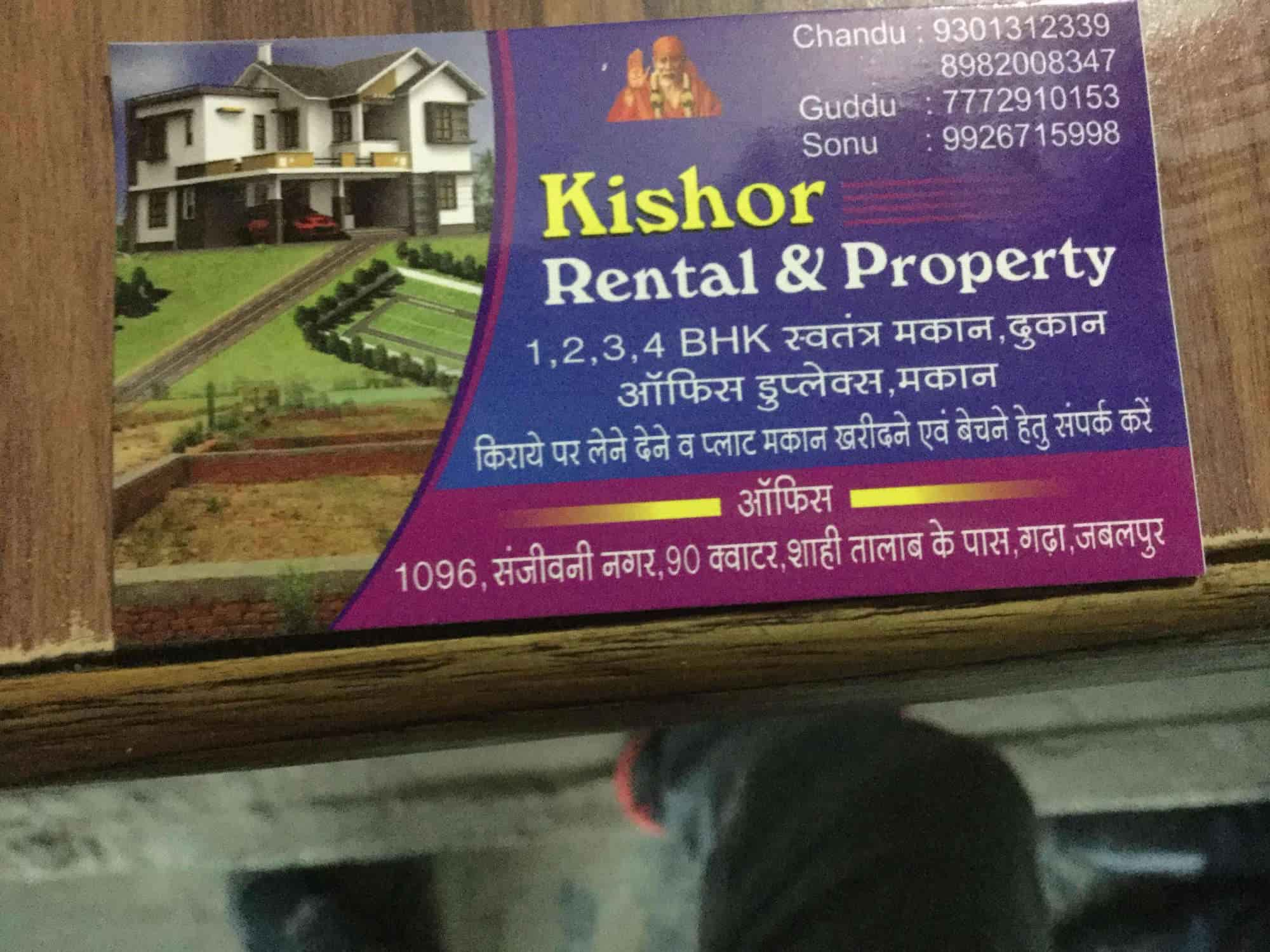 Kisr Rental &property, Jabalpur City