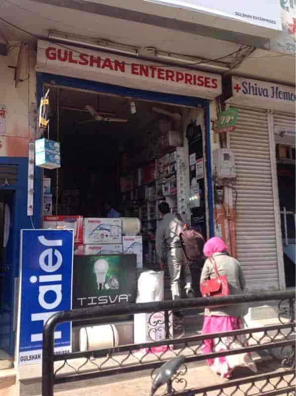 Gulshan Enterprises, Tonk Road - Electrical Goods Dealers in