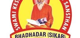 Top 100 Hindi Medium Schools in Jaipur - Best Schools For